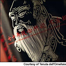 Photograph of Ornellaia artist label by Zhang Huan