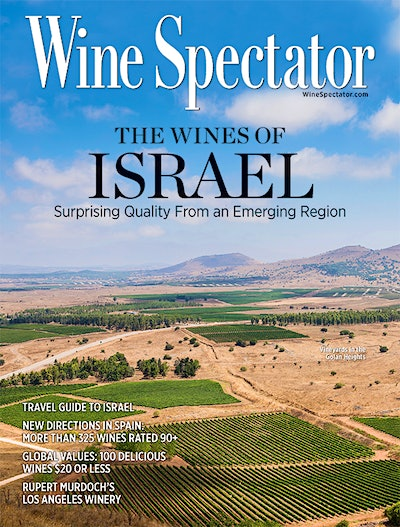 Israel Wine & Travel