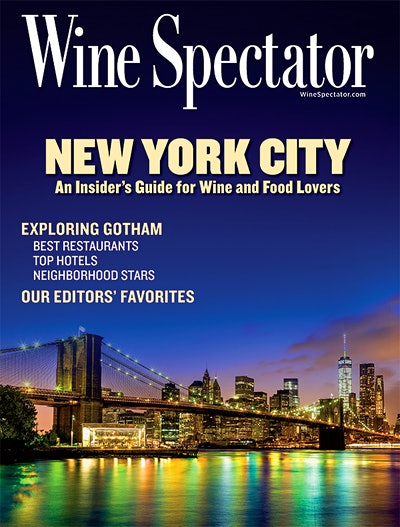 New York City: A Wine Lover's Guide