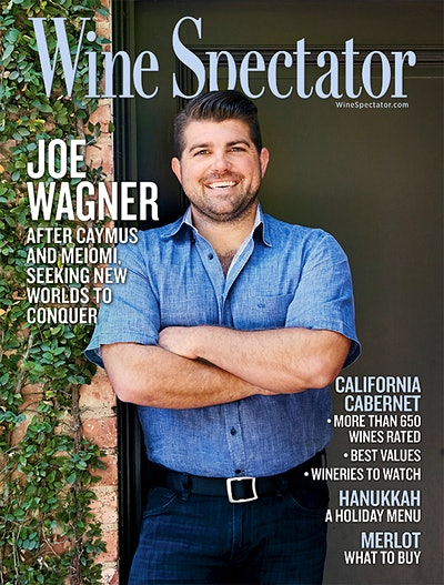 Joe Wagner