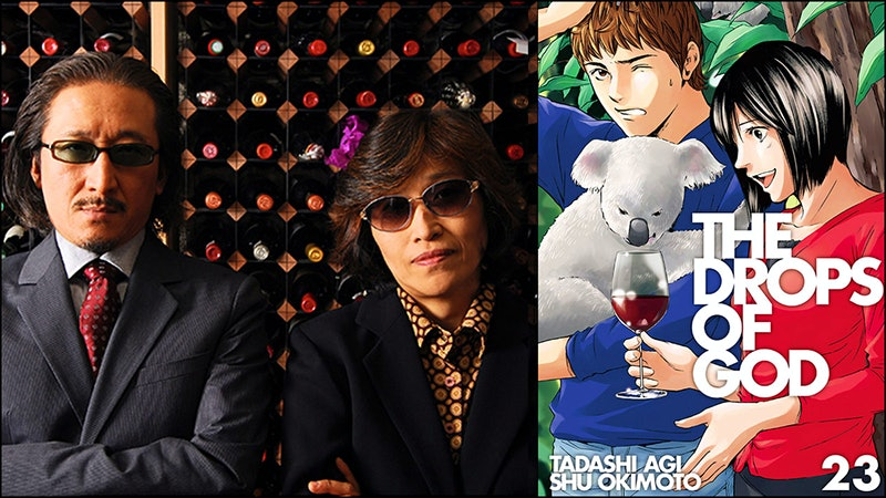 Wine Talk Video: The Authors of Bestselling Wine Graphic Novel 'The Drops of God'