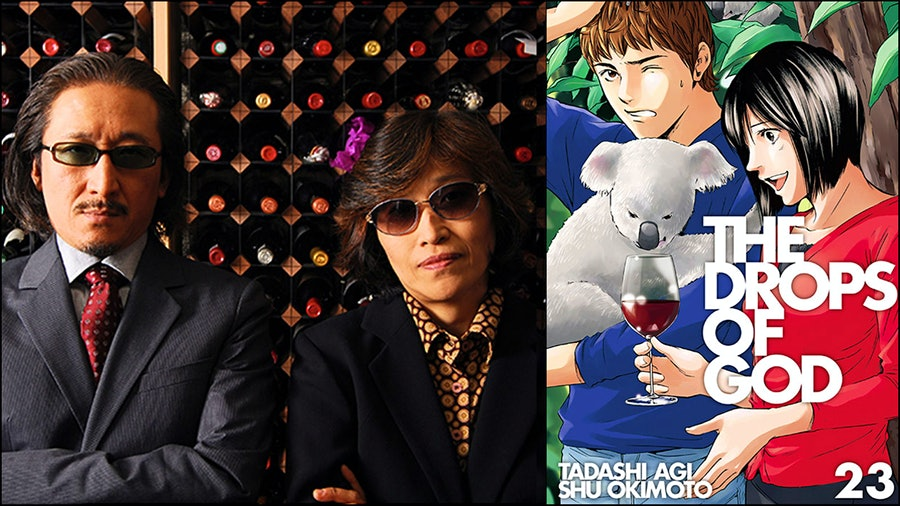 Shin(左)和Yuko Kibayashi;在<i> the Drops of God</i> >的最新卷中,人物在澳洲葡萄酒中经历了冒险和不幸。金宝博手机