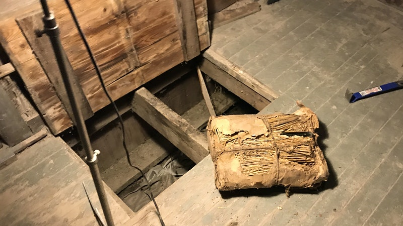 A New Discovery of Very Smuggled, Very Old Old Smuggler