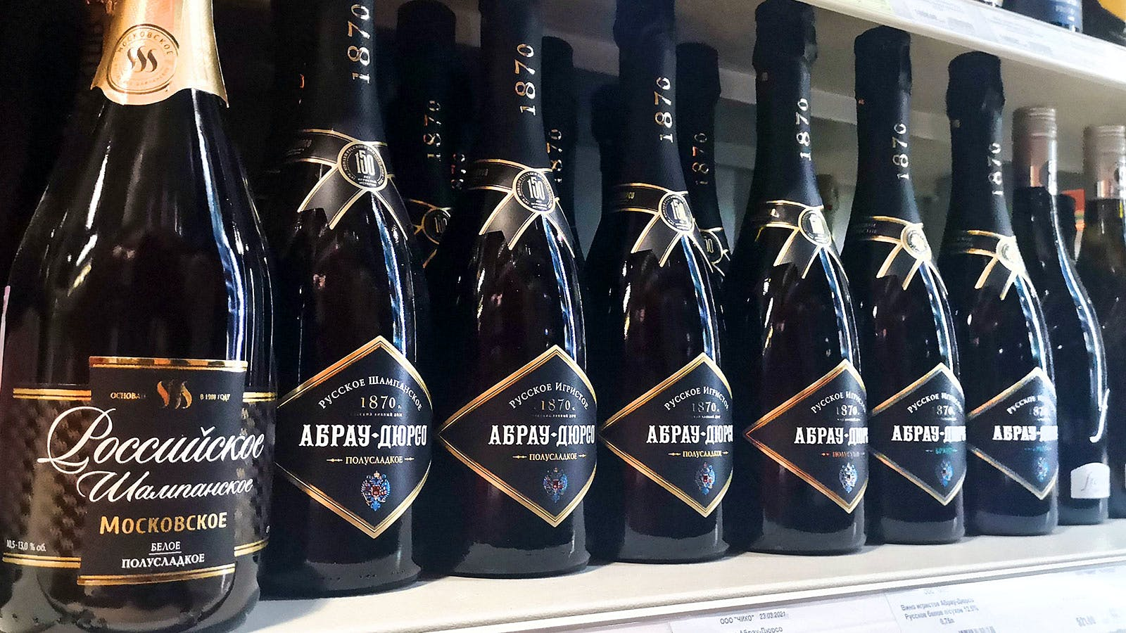 Does Champagne Only Come from Champagne? Yes, but Shampanskoye Only Comes from Russia, Putin Rules