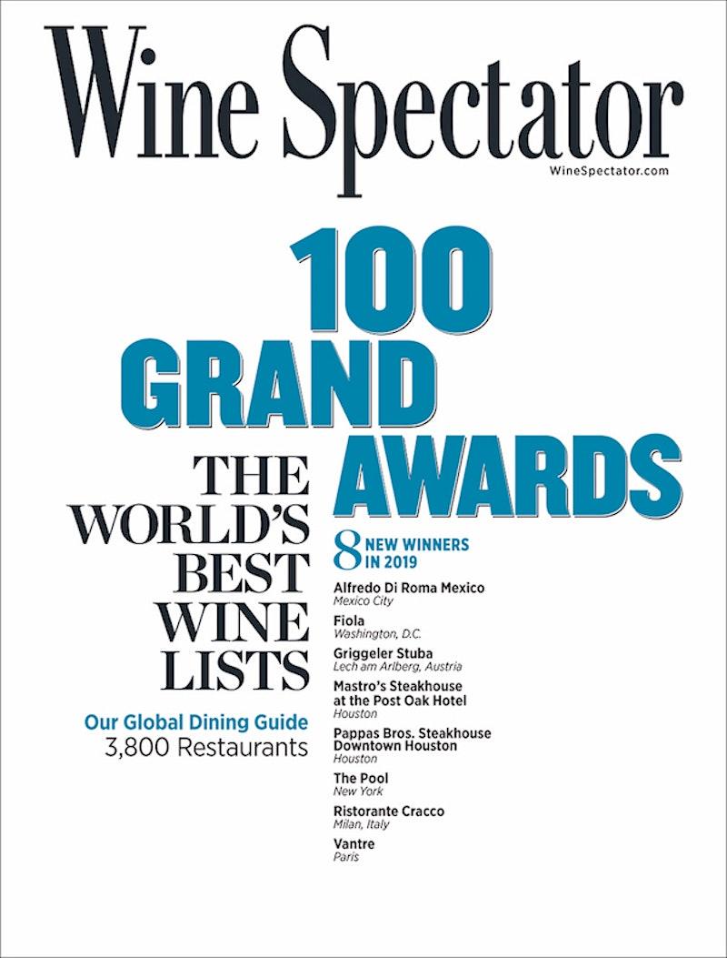 2019 Restaurant Wine List Awards
